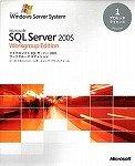 Microsoft SQL Server 2005 Workgroup Edition 日本語版 プロセッサライセンス