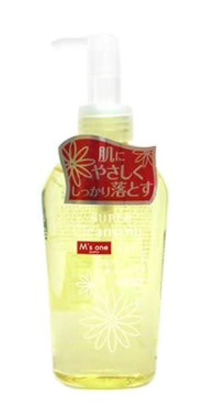 傾向アウトドアエムズワン スーパークレンジングオイル お風呂で使えるタイプ (160ml)
