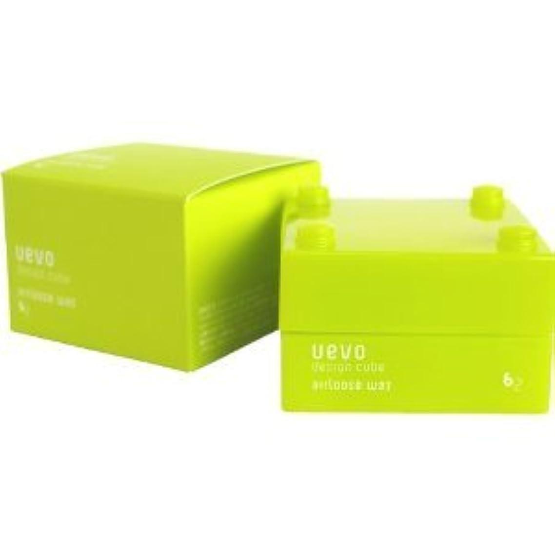 みなさん軽ラインナップ【X2個セット】 デミ ウェーボ デザインキューブ エアルーズワックス 30g airloose wax DEMI uevo design cube