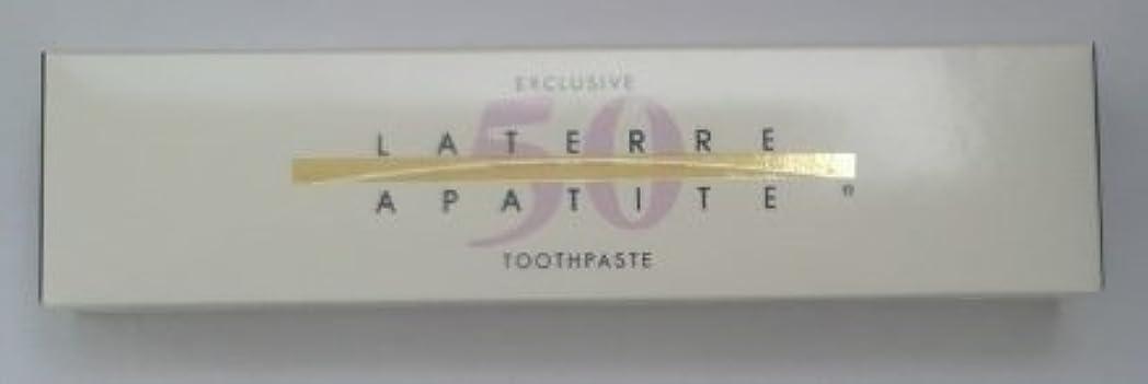 勝利した不毛のレシピラテール 薬用ハイドロキシアパタイト歯磨き 4本セット