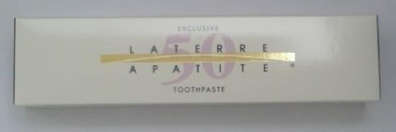 彼らのもの引き金パールラテール 薬用ハイドロキシアパタイト歯磨き 2本セット