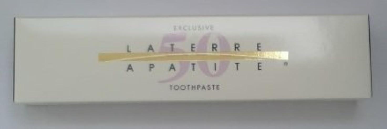 自慢失業練習ラテール 薬用ハイドロキシアパタイト歯磨き 4本セット