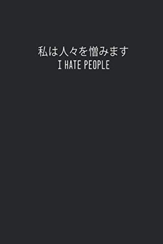 I Hate People: Notizbuch A5 (6x9) Blanko für Vaporwave Aesthetic Fans I 120 Seiten I Geschenk