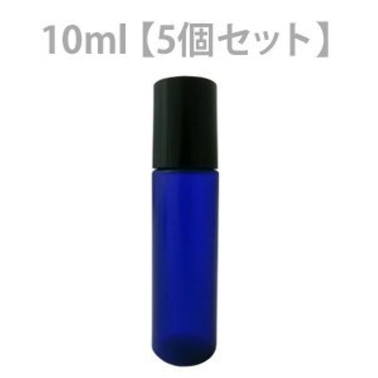 モザイク正しく泥ミニボトル容器 10ml コバルト (5個セット) 【化粧品容器】
