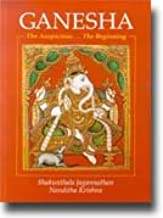 Ganesha: the auspicious - the beginning [Introduction series]