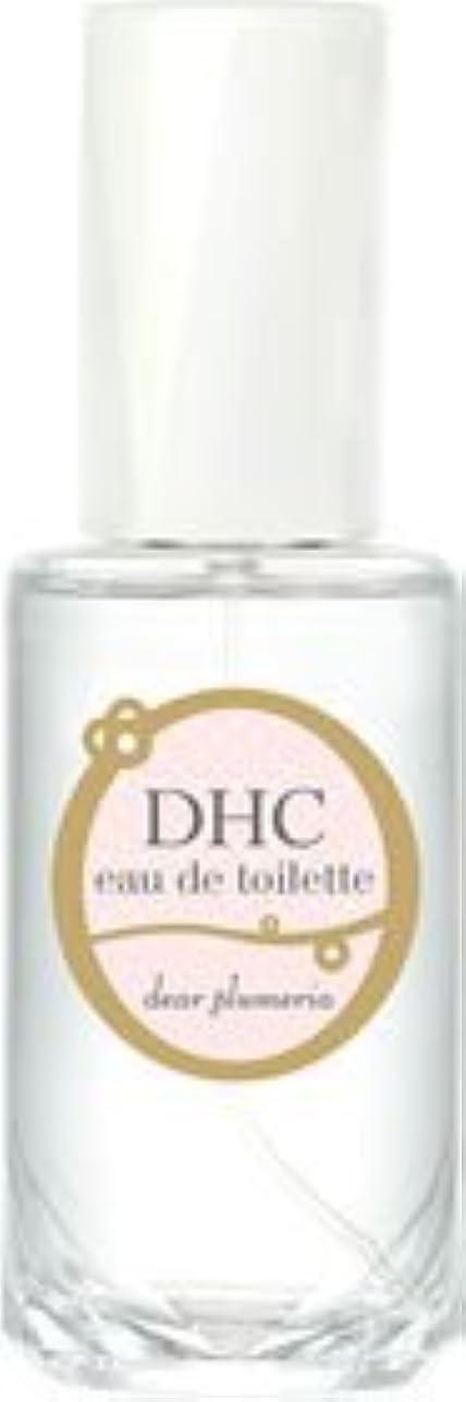 スイッチ衣装穿孔するDHCオードトワレ ディアプルメリア(フルーティフローラルの香り)