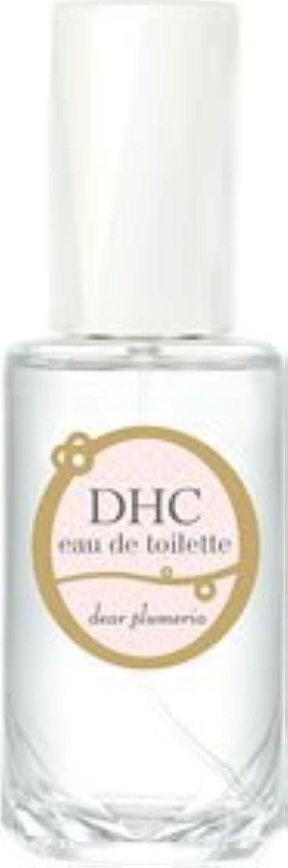 メンター評議会召喚するDHCオードトワレ ディアプルメリア(フルーティフローラルの香り)