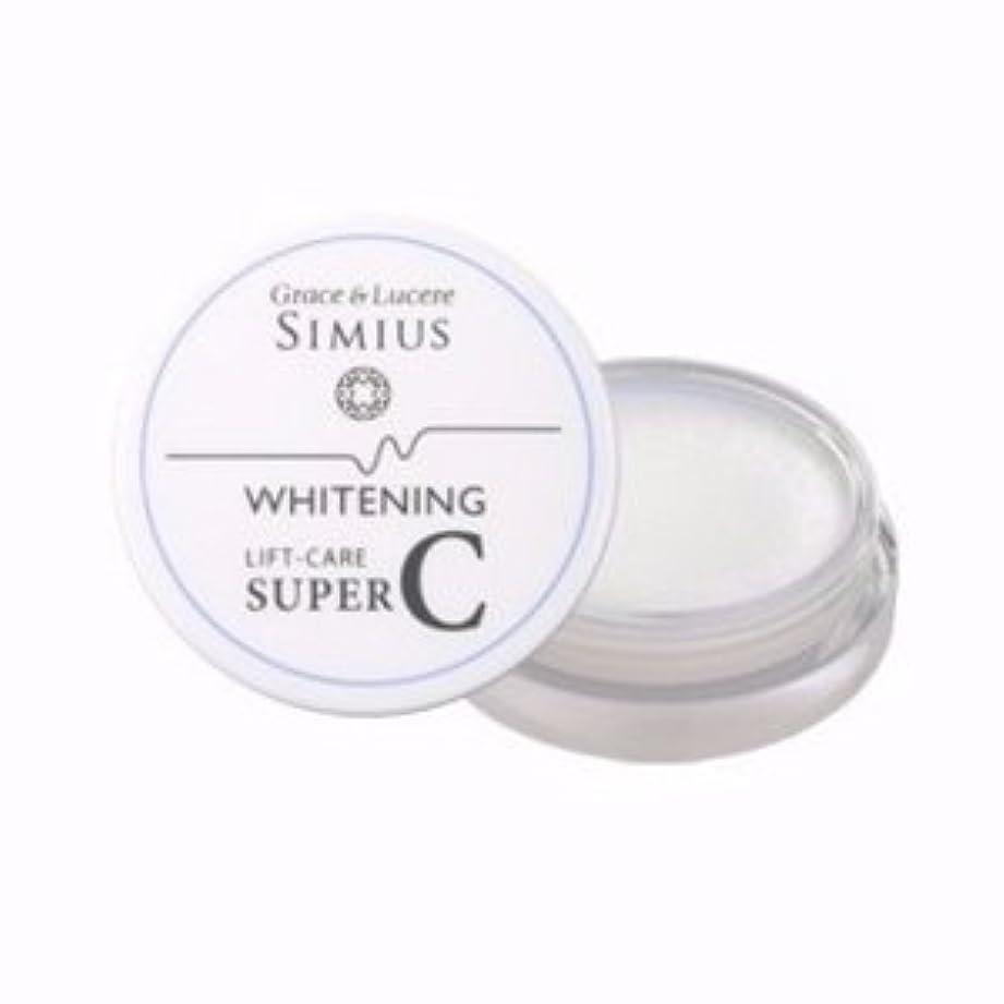 ベギンあまりにも支援グレースアンドルケレ シミウス ホワイトニングリフトケアスーパーC 7g