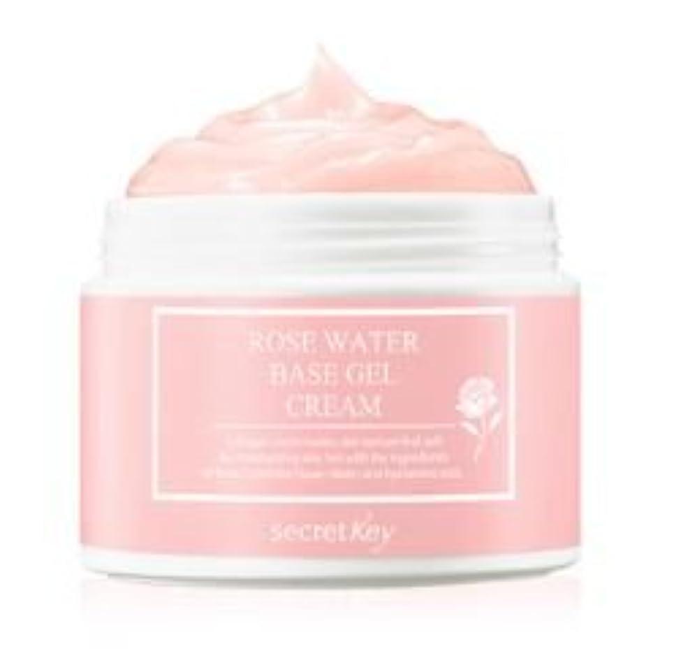 反論独占通り抜ける[Secret Key] Rose Water Base Gel Cream 100g /[シークレットキー] ローズウォーターベースジェルクリーム100g [並行輸入品]