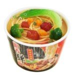 Simulation Bowl of Instant Noodles Piggy Bank(Style Assorted)