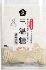 ムソー 鹿児島県産三温糖 500g ※20袋セット