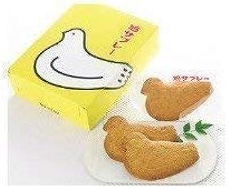 鎌倉 豊島屋 鳩サブレー 1箱(9枚入) ギフト 土産 お菓子