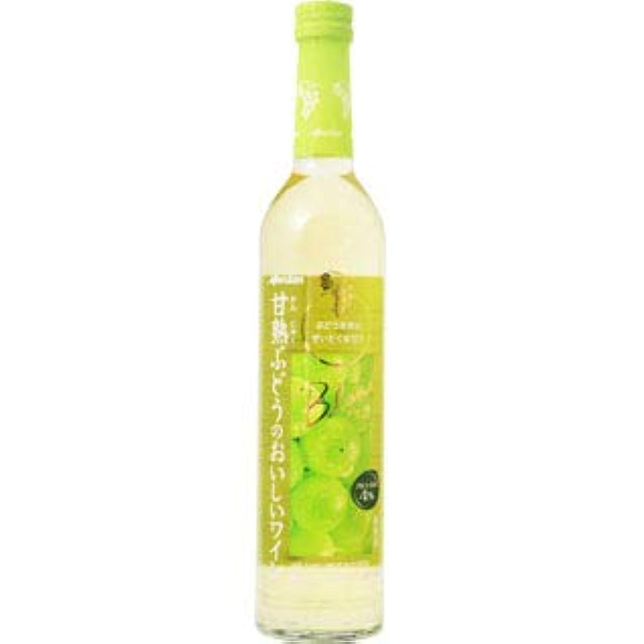 想定する進むクラウンメルシャン 甘熟ぶどうのおいしいワイン 白 500ml