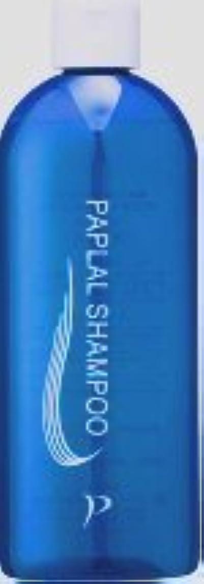 時間厳守方法心のこもったパプラール シャンプー〔男女兼用〕300ml 1箱 4969432402089