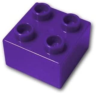 レゴブロック ばら売りパーツ デュプロ ブロック 2 x 2:[Dark Purple / ダークパープル] [並行輸入品]