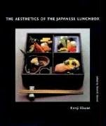The Aesthetics of the Japanese Lunchbox (Mit Press)