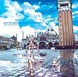 「ARIA The ANIMATION」オリジナルサウンドトラック