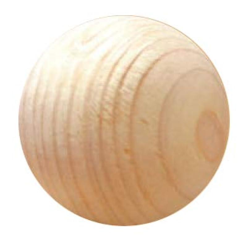 公爵夫人生き残りますミシン目1個から購入可能!国産ヒノキを使ったヒノキボール 檜ボール 桧ボール ひのきボール 玉