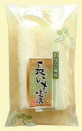 長芋漬わさび風味 150g × 3パック 冷蔵 国産 寿司種