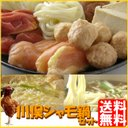 川俣シャモ鍋セット (2~3人前)