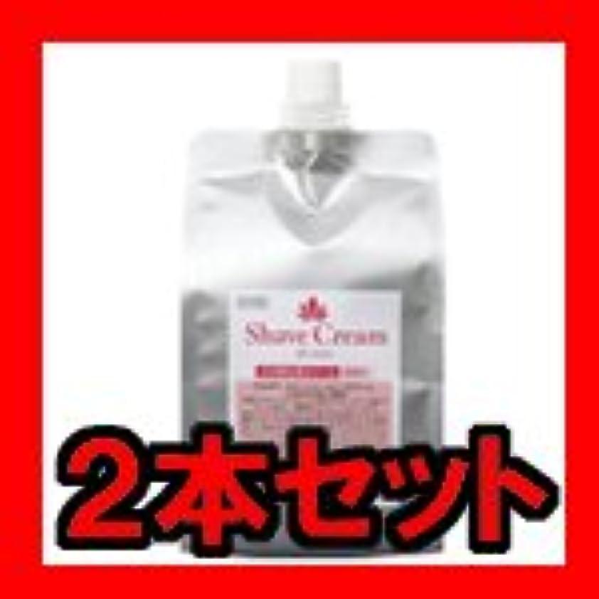 アヒル葉ギネスクラシエ スキニッシュ シェーブクリーム 1000ml ×2本セット