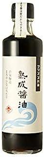 玉鈴醤油 熟成醤油 270ml