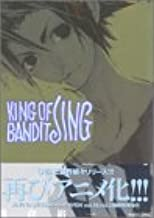 KING OF BANDIT JING(6) (マガジンZKC)