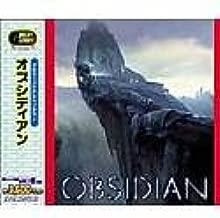 Great Series オブシディアン