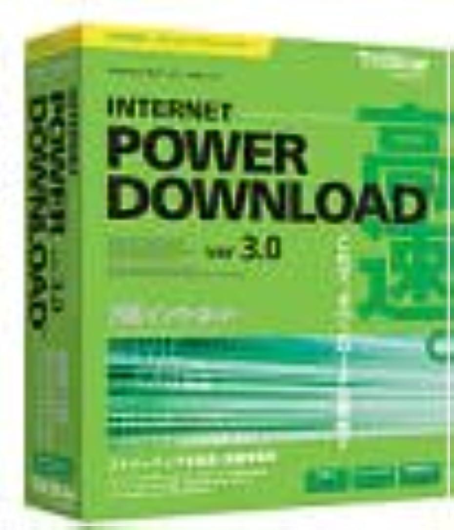 中古おなじみのアナニバーInternet Power Download 3.0