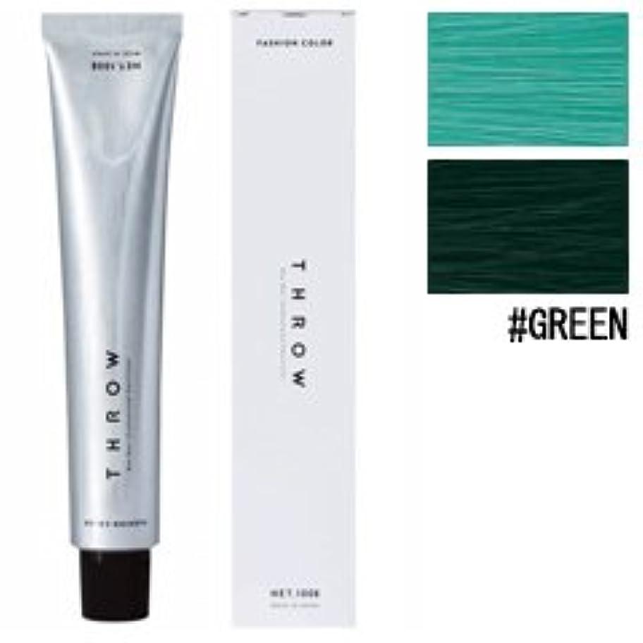 スラム中止します打倒【モルトベーネ】スロウ ファッションカラー #GREEN 100g