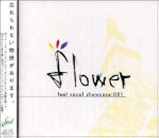 flower feel vocal showcase:001