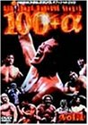 NEW JAPAN RADICAL FIGHTS 100+α Vol.1 [DVD]
