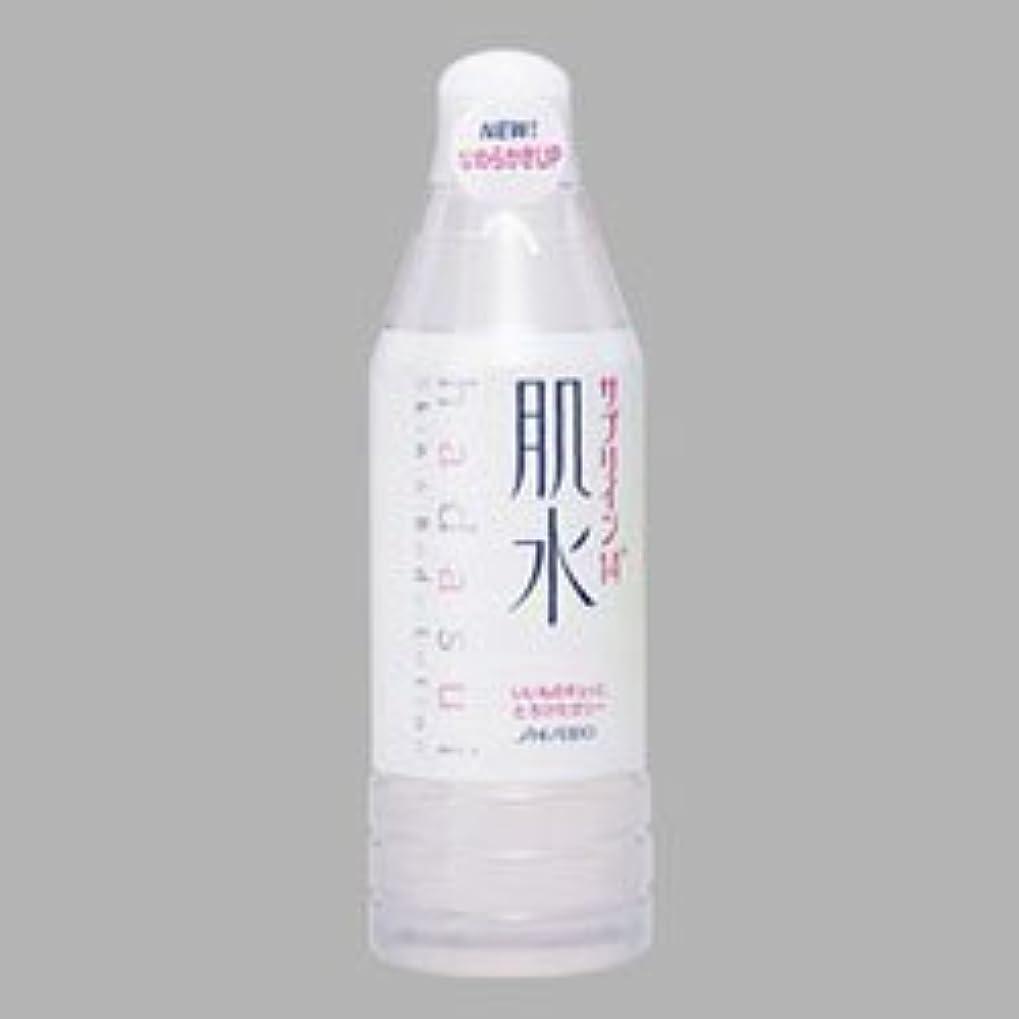 お水差しビーム【エフティ資生堂】肌水サプリイン14+ (ボトル) 400ml☆☆ ×5個セット