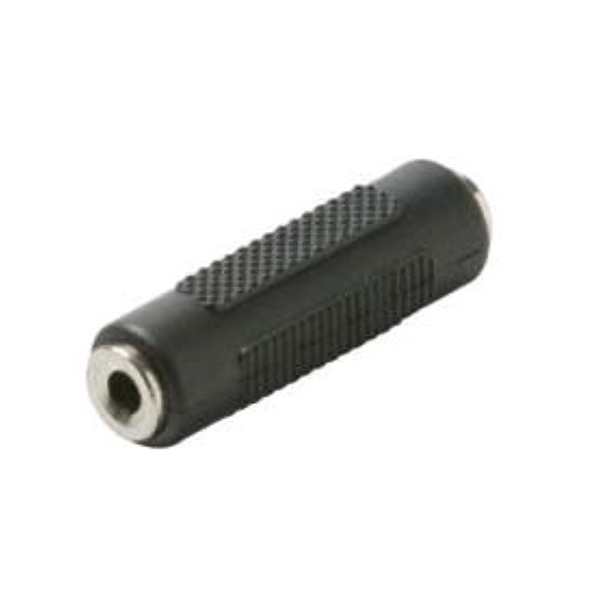 国歌ロッジエンティティiMBAPrice 3.5 mm 女性カプラー - (メス) の 3.5 mm ステレオ ジャック (メス) の 3.5 mm ステレオ ジャック ケーブル延長アダプターに
