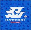HATTORI3(参上) 歌詞