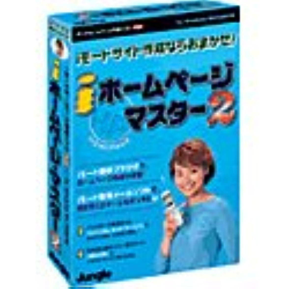 水を飲むピケローブiホームページマスター 2