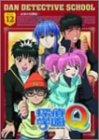 探偵学園Q Vol.12 [DVD]