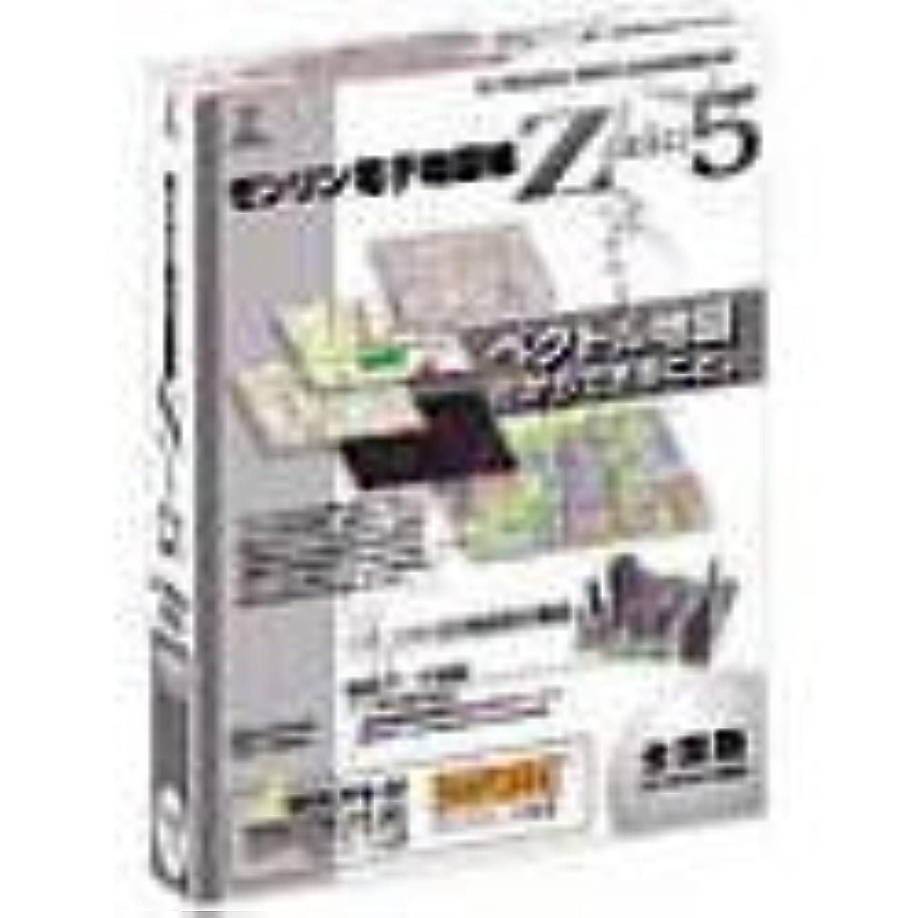 イライラする土器ショートカットゼンリン電子地図帳Z 5 全国版