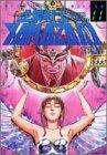 企業戦士Yamazaki 11 Love wars (ジャンプコミックスデラックス)