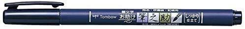 トンボ鉛筆 水性サインペン 筆之助しっかり仕立て 墨 WS-BH 【× 7 本 】
