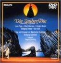 魔笛*歌劇 [DVD](サヴァリッシュ(ヴォルフガング))