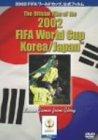 The Official Film of the 2002 FIFA World Cup Korea/Japan TM 2002 FIFA ワールドカップ 公式フィルム [DVD]