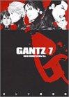 GANTZ 7 (ヤングジャンプコミックス)の詳細を見る