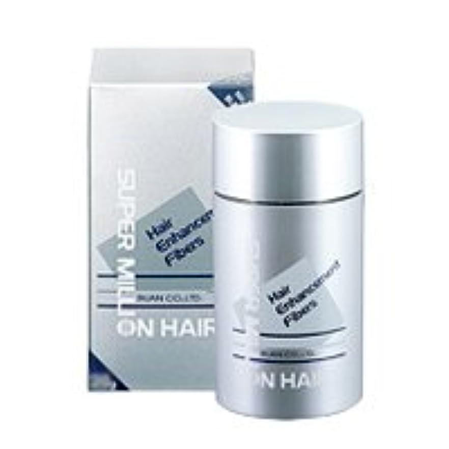 肌鎮痛剤却下するスーパーミリオンヘアー 30g ダークブラウン/髪の毛に振りかけるだけの薄毛ケア