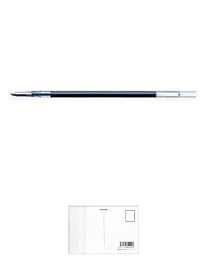 ゼブラ ボールペン用替芯JK0.5芯 緑 10本入 + 画材屋ドットコム ポストカードA