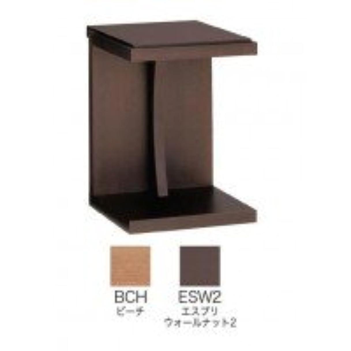 メニュー送った控えめなフランスベッド 専用ナイトテーブル IL-NT02 ESW2?35025110 0297762