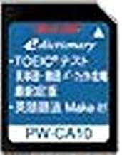 SHARP content card TOEIC test card PW-CA10 (sound card compatible models only) (japan import)