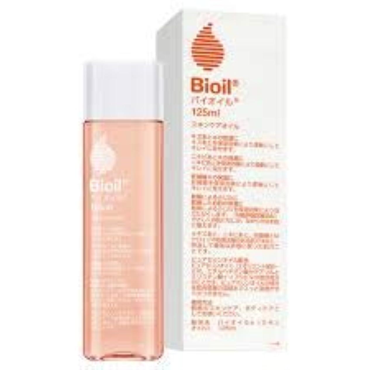ゴムとティーム社会主義者バイオイル Bioil 125ml (小林製薬)