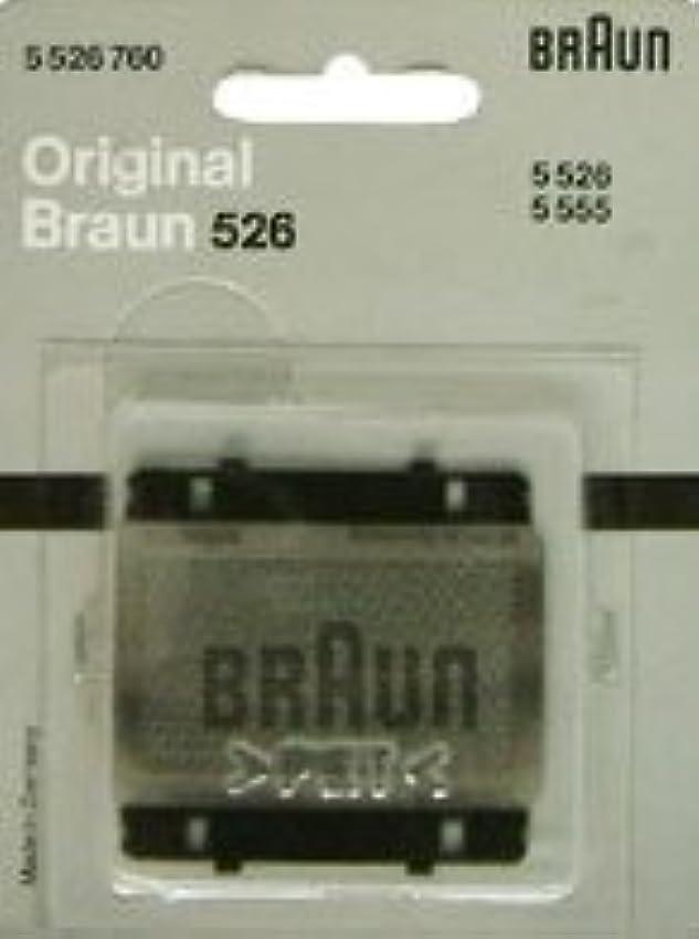 会社必要性教育者ブラウン シェーバー シンクロン トラベラー バッテリー RC 8h 網刃 526