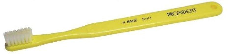 分析的な衝突前投薬【プローデント】#622(#1622Pと同規格)コンパクトヘッド ソフト 12本【歯ブラシ】【やわらかめ】4色 キャップ付き